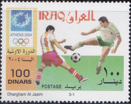 1711 Soccer Players [2004 Summer Olympics, Athens] Iraq Stamp 2006