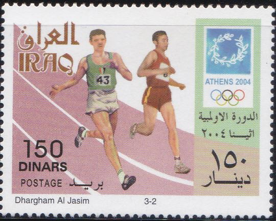 1712 Runners [2004 Summer Olympics, Athens] Iraq Stamp 2006