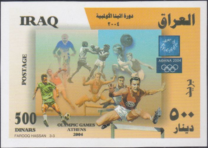 1713 Various Athletes [2004 Summer Olympics, Athens] Iraq Stamp 2006