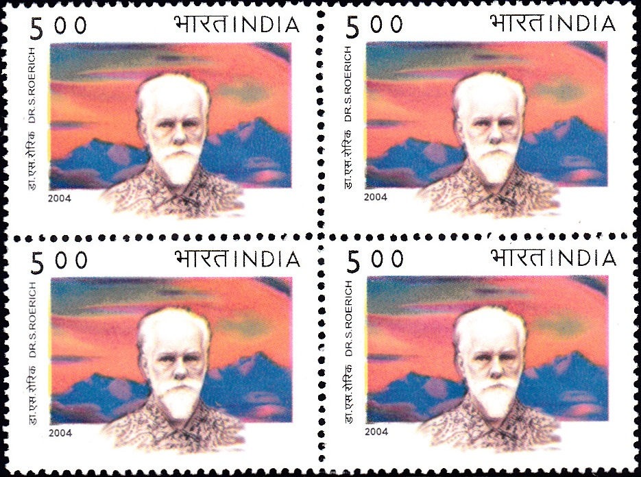 2088 Dr. S. Roerich [India Stamp 2004] Block of 4