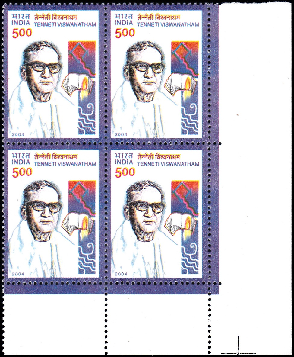2089 Tenneti Viswanatham [India Stamp 2004] Block of 4