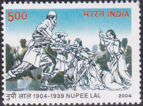 Manipuri Women before Assam Rifles