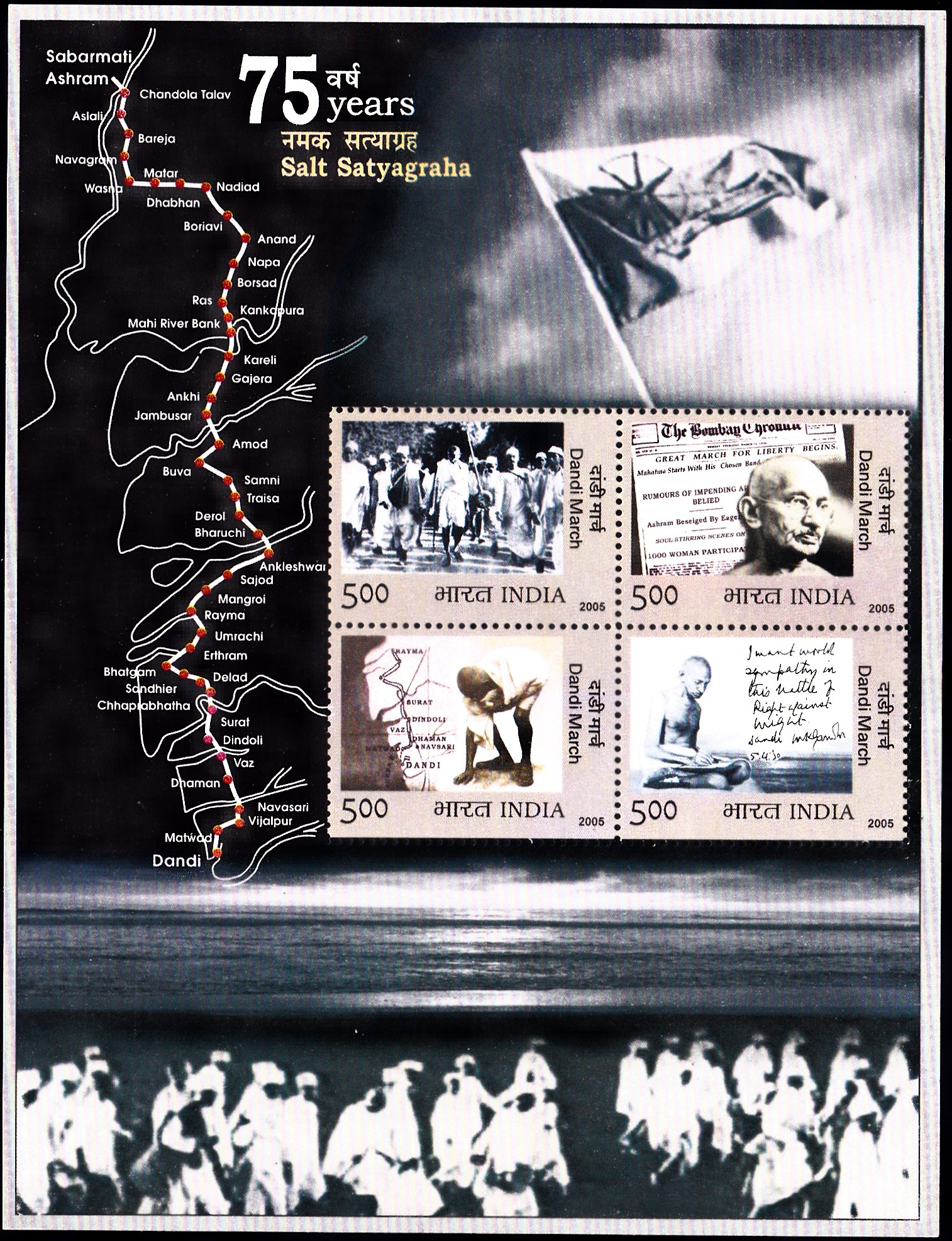 Various Facets of Mahatma Gandhi : Bombay Chronicle, Route of Salt March