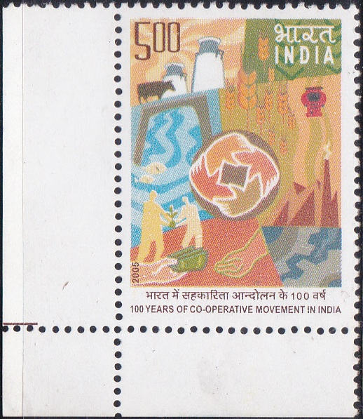 2128 Co-operative Movement in India [India Stamp 2005]