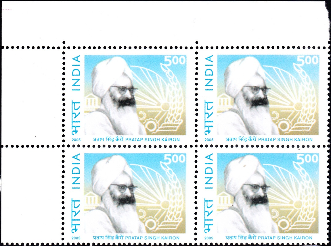 2136 Pratap Singh Kairon [India Stamp 2005] Block of 4