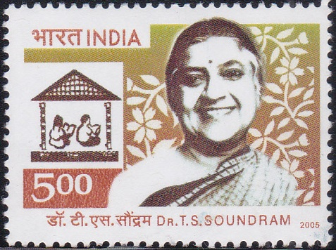 2138 T. S. Soundram [India Stamp 2005]