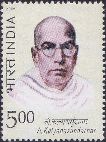 Thiru. V. Kalyanasundaram (Thiru. Vi. Ka)