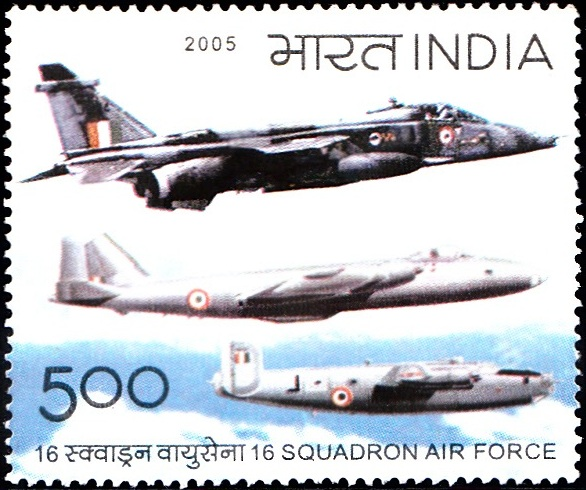2160 Air Force [India Stamp 2005]