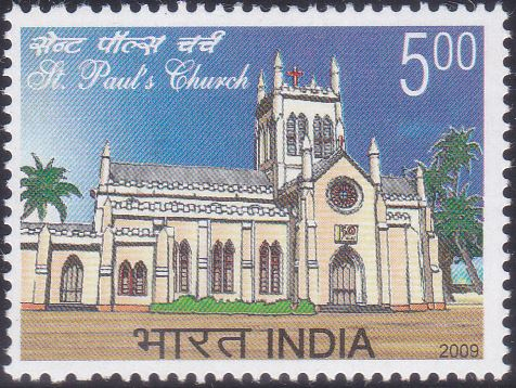 2441 St. Paul's Church [India Stamp 2009]