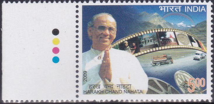 2455 Harakh Chand Nahata [India Stamp 2009]