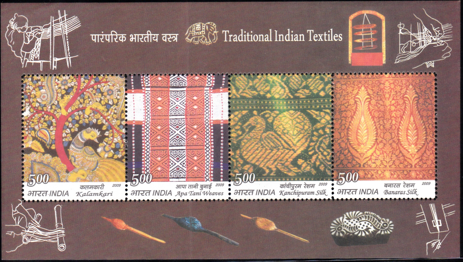 2557 Traditional Indian Textiles [Miniature Sheet 2009]