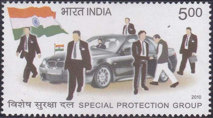 SPG : शौर्यम् समर्पणम् सुरक्षणम् (Bravery, Dedication, Security)