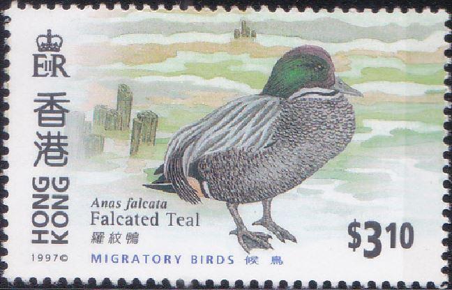 786 Falcated Teal [Migratory Birds] Hong Kong Stamp 1997