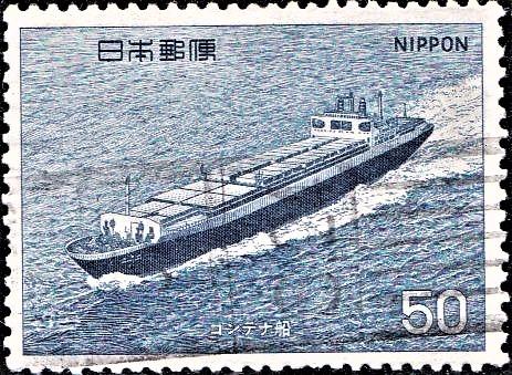Hakone maru : Nippon Yusen Kabushiki Kaisha