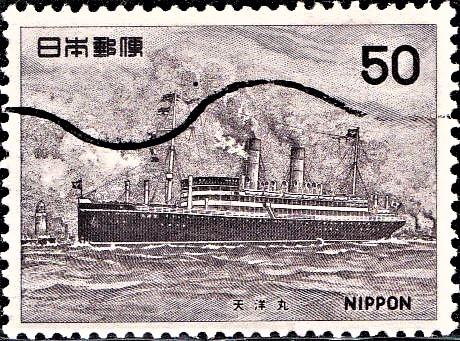 Toyo Kisen Kaisha Steamship Co. (TKK) : Mitsubishi Dockyard & Engine Works, Nagasaki