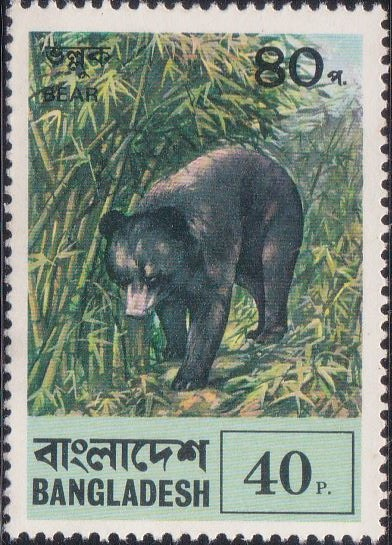 130 Asiatic Black Bear [Bangladesh Stamp 1977]