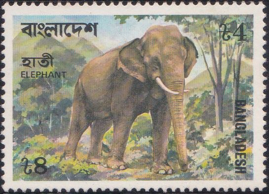134 Elephant [Bangladesh Stamp 1977]