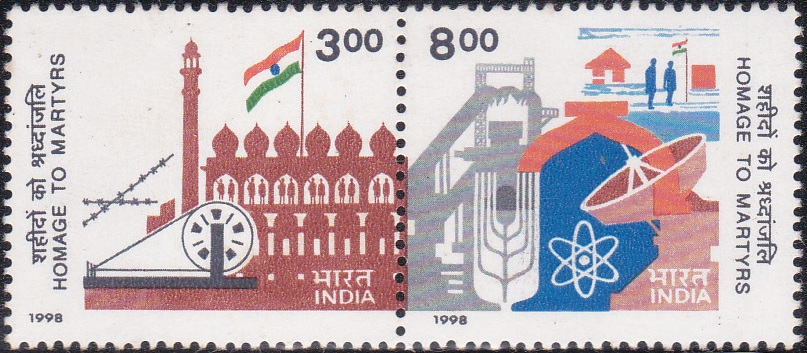 1640 Homage to Martyrs [India Se-tenant Stamp 1998]