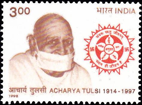आचार्य तुलसी, Anuvrata movement