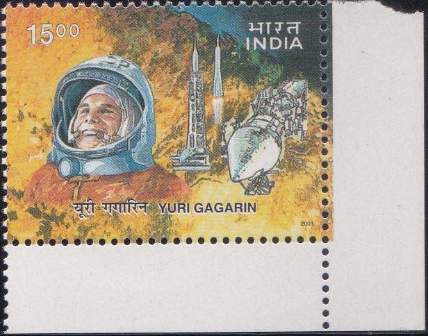 Yuri Alekseyevich Gagarin (Ю́рий Алексе́евич Гага́рин)