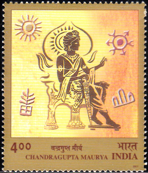 1838 Chandragupta Maurya [India Stamp 2001]