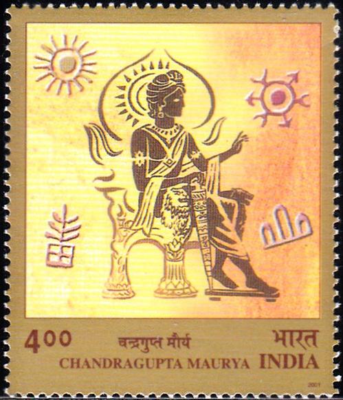 Chandra Gupta Maurya (सूर्यवंशी चन्द्रगुप्त मौर्य) : founder of Maurya Empire
