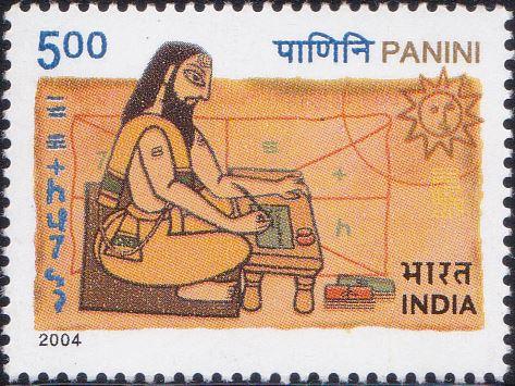 Dakṣiputra Paṇini (पाणिनि) : Ashtadhyayi (अष्टाध्यायी)
