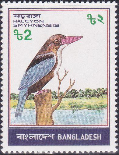 222 Kingfisher - Machranga Bird [Bangladesh Stamp 1983]