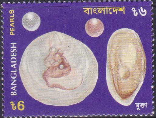 465 Pearls - Sea Shells [Bangladesh Stamp 1994]