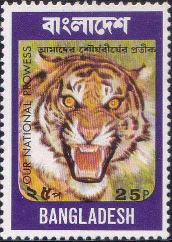 69 Royal Bengal Tiger [Bangladesh Stamp 1974]