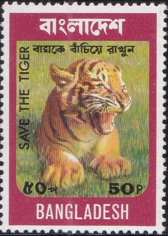 70 Tiger Cub [Bangladesh Stamp 1974]