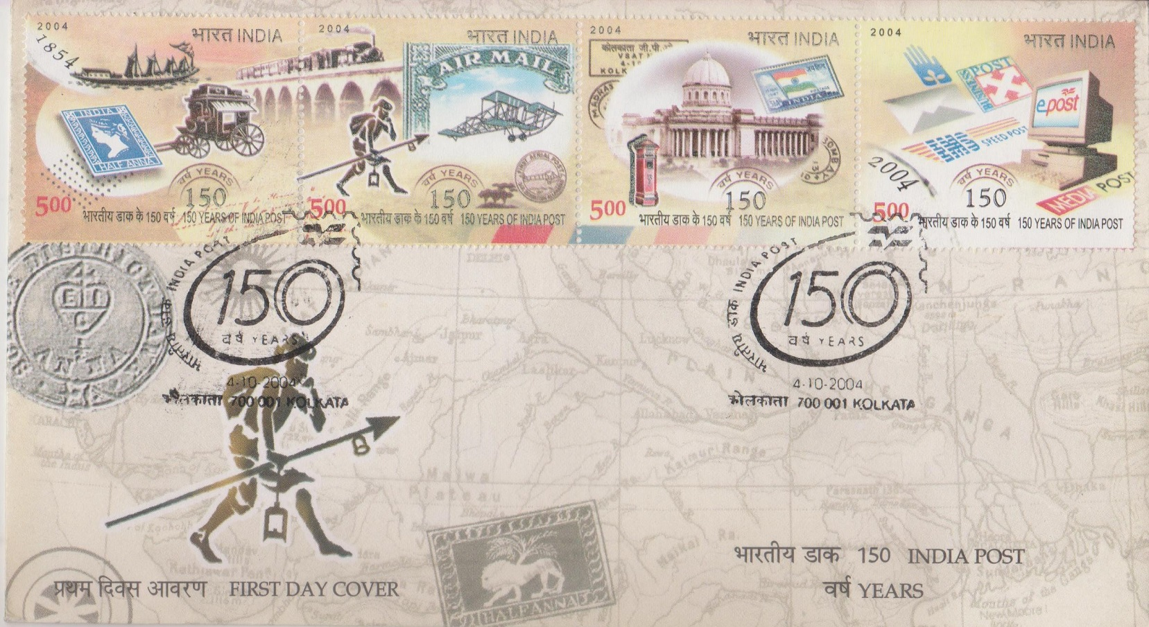 150 Years of India Post : First Day Cover