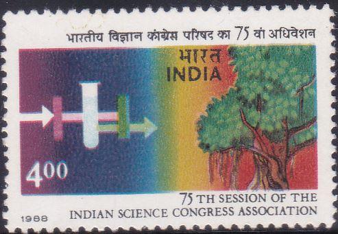ISCA, Kolkata, West Bengal