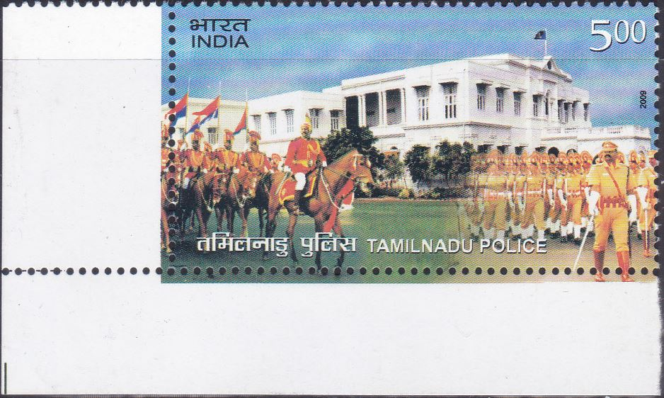 Tamil Nadu Police Department