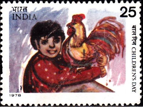 National Children's Day [India Stamp 1978]