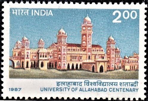 Allahabad University, Prayagraj, Uttar Pradesh