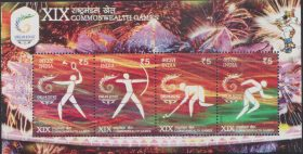 India Stamp Miniature Sheet 2010