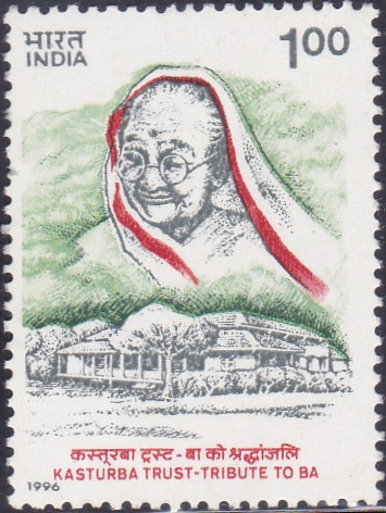Kasturba Gandhi National Memorial Trust