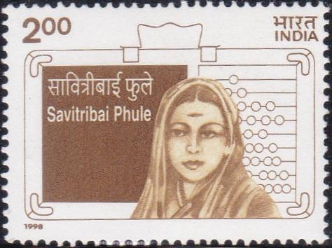 सावित्रीबाई फुले, first lady teacher of India