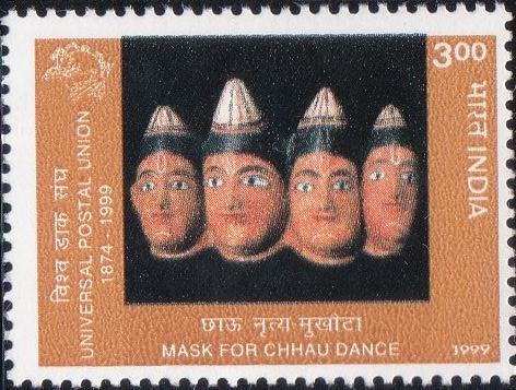 Chhau Mask : Universal Postal Union (UPU)