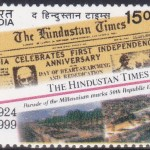 The Hindustan Times (1924-99)