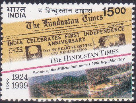 Indian English-language daily newspaper
