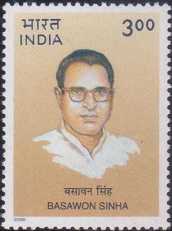 Basawon Singh (बसावन सिंह) : Bihar Congress Socialist Party