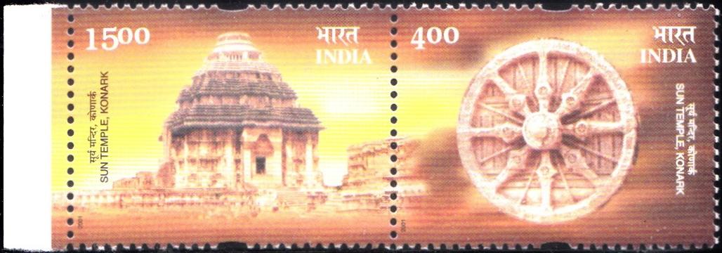Konark Sun Temple : UNESCO World Heritage Site