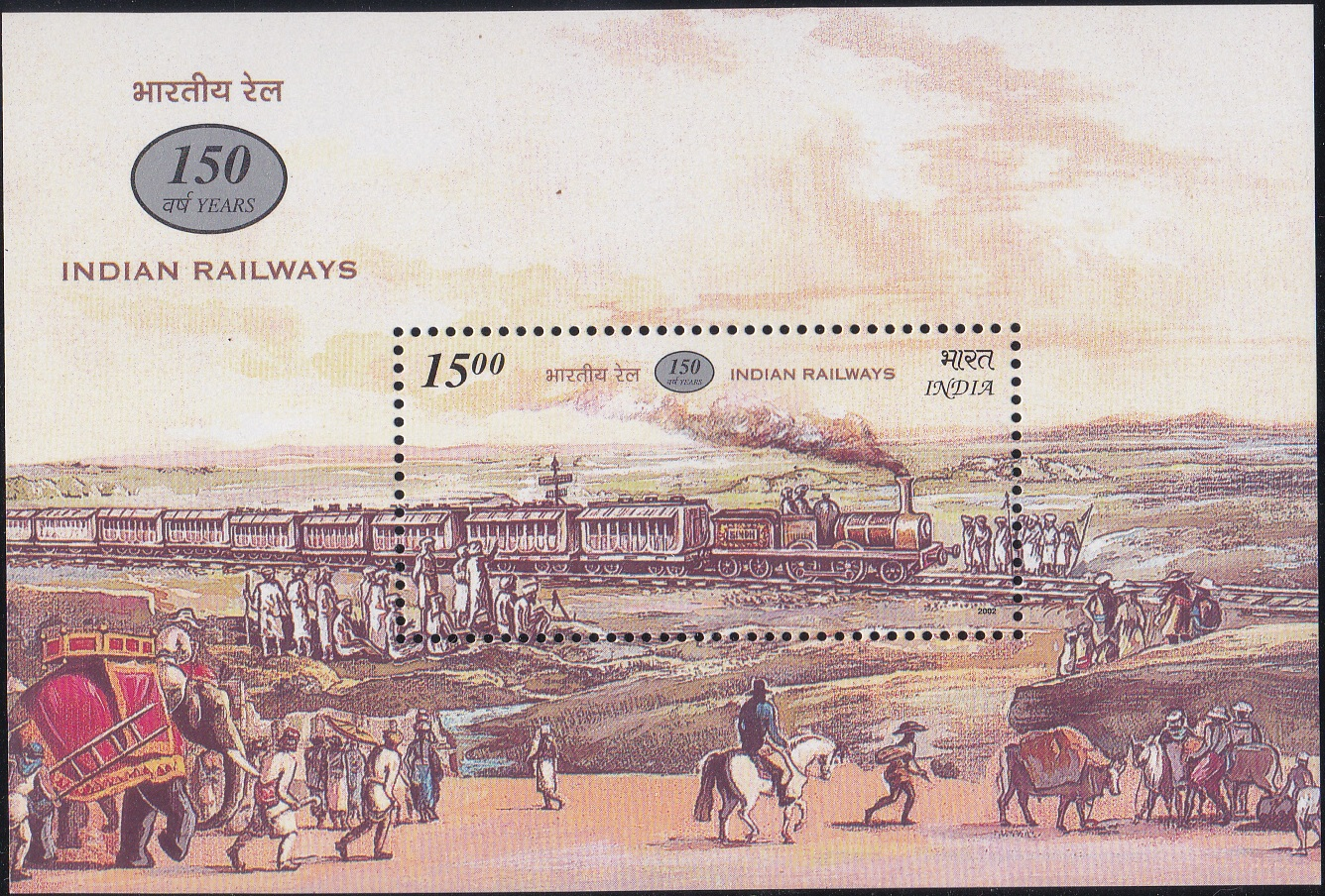 First Train from Bori Bunder to Thane on 16 April 1853