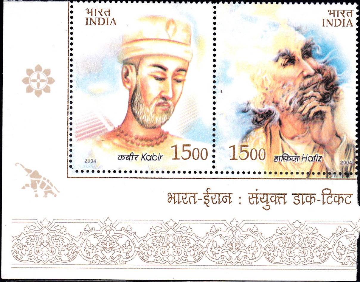 Kabir Das and Hafez