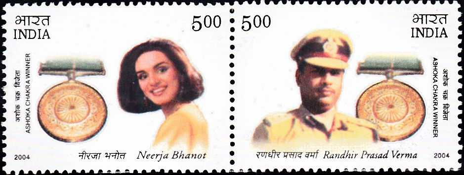 Ashoka Chakra Award Winners (1987 & 1991)