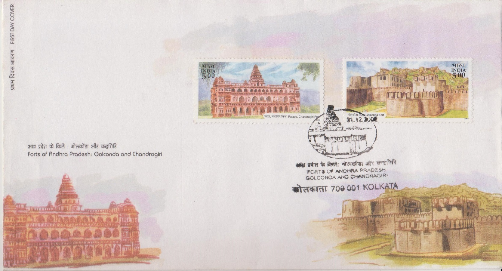 Golla konda Fort and Chandragiri Fort