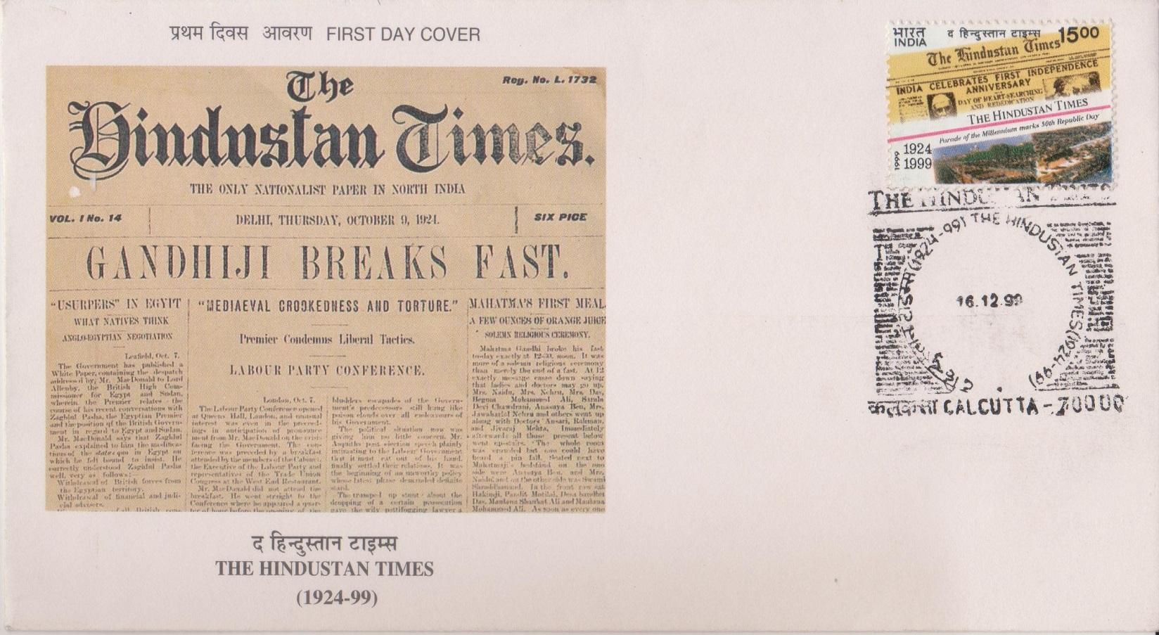 हिंदुस्तान टाइम्स : Gandhiji Breaks Fast : newspaper report