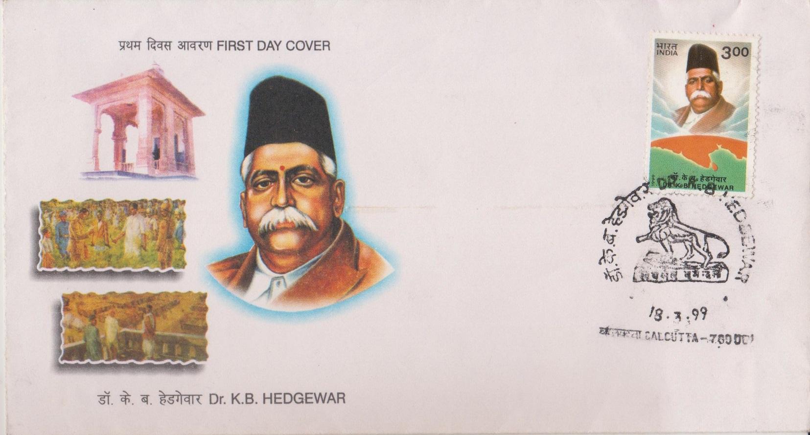 Rashtriya Swayamsevak Sangh (RSS), Hindu Mahasabha